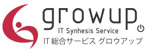 宮崎市 ホームページ作成/チラシ広告/パソコン資料作成代行サービス Growup