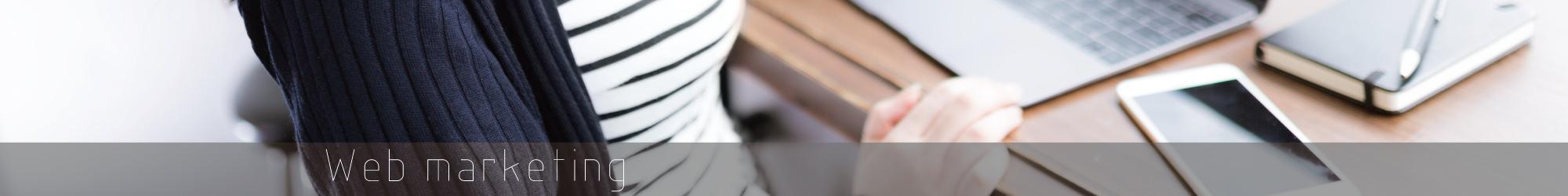 WEBサイト作成サービスヘッダー画像